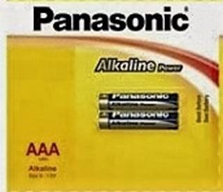 Panasonic İnce Pil 2 Li ürün resmi