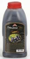 Resim Abdurrahman Tatlıcı Üzüm Pekmezi 650 gr