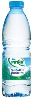 Pınar Yaşam Pınarım Doğal Kaynak Suyu 0,5 lt ürün resmi