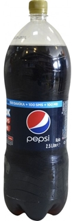 Pepsi Kola 2,5 lt ürün resmi