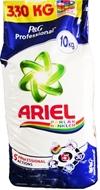 Picture of Ariel Matik Konsantre 10 Kg Parlak Renkler