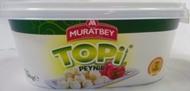 Muratbey Topi Peyniri 200 Gr ürün resmi
