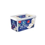 Resim Sek Beyaz Peynir Pvc Yağlı 800 gr