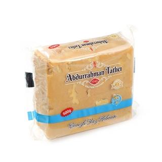Abdurrahman Tatlıcı Cevizli Yaz Helvası 500 Gr ürün resmi