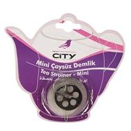 Resim New City Mini Çaysüz Demlik