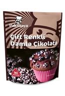 Resim Pakmaya Çift Renkli Damla Çikolata 70 Gr