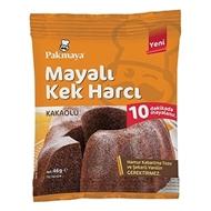 Pakmaya Mayalı Kek Harcı Kakaolu 46 Gr ürün resmi