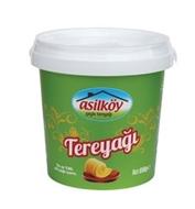 Picture of Asilköy Tuzlu Tereyağı 1800 Gr