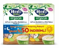 Picture of Hero Baby Gece Ve Gündüz Avantaj Paketi 2x200 Gr