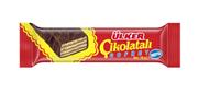Resim Ülker Çikolatalı Gofret 39 Gr
