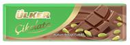 Resim Ülker Baton Çikolata Antep Fıstığı 16 Gr