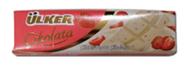 Resim Ülker Baton Beyaz Çikolata 30 Gr