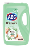 Resim Abc Yumuşatıcı Soft Botanic Yeşil 5 Kg