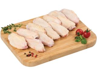 Eray Tavukçuluk- Yaprak Kanat Kg ürün resmi