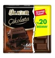 Resim Ülker Çikolata %60 Bitter %20 Bedava 72 Gr