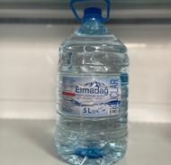 Picture of Elmadağ  Su 5 Lt ( 4 Lü Satılmaktadır)